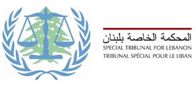 Excursie Libanon Tribunaal